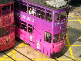 Purple double-decker streetcars in Hong Kong - Magda Wojtyra - 2006 - Flickr