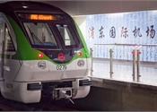 Alstom to supply traction for Shanghai metro