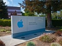 Apple Transportation Program Stuck in Past