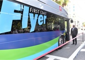 Fla.'s JTA recieves $7.2M for BRT project