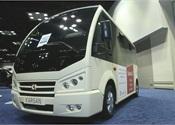 CS City Service Bus