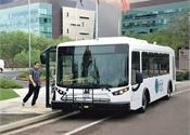 Despite Progress, True Public Transit Accessibility Remains Elusive