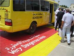 Dubai's 1st School Transportation Conference