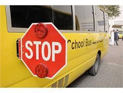 More details on Dubai school transportation conference