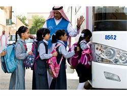 Saudi Arabia to hold 1st school transportation conference