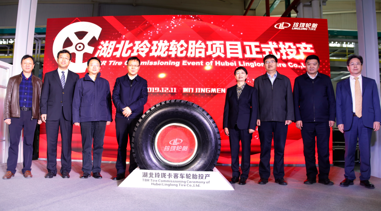 Linglong Shares Details About New Plant in China