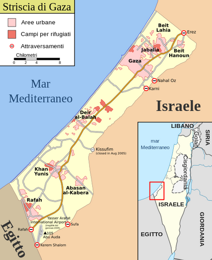 The city of Sderot hasa population of 27,635 and located less than a mile from the northeast border of the Gaza Strip. - Photo viaGringer/Wikimedia.