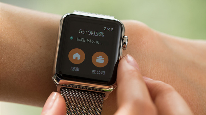 "In the long term, Didi Chuxing has expressed interested in introducing a recording feature, which would give users the option to active an in-app recording device to ""obtain evidence in case of disputes."" Photo: Didi"