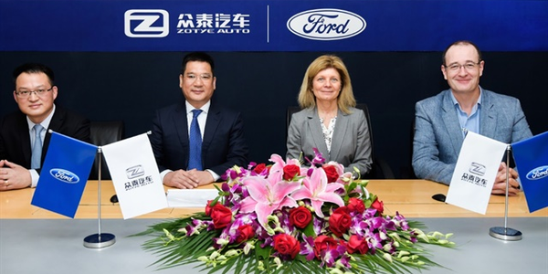 Ford Smart Mobility and Zotye signed an agreement to establish a new 50/50 JV that will provided...