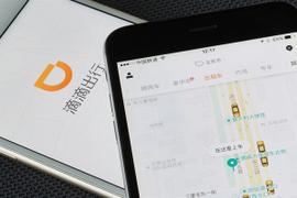 Didi Japan Expands Taxi-Hailing Service