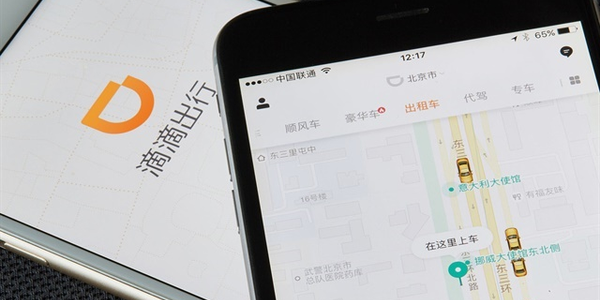 Existing Didi users in the Chinese mainland and Hong Kong will be able to hail a taxi in Tokyo,...