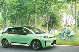 Didi Unveils Custom Ride-Hailing Electric Vehicle