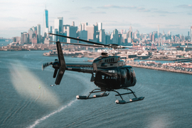 American Airlines Offers Private Helicopter Transportation