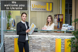 Ukraine Rental Market Growing Despite Geopolitical Events