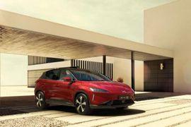 Xpeng Motors Partners with Car Rental Platform