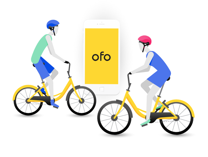 The partnership is expected to save ofo over $1 million in operating expenses annually. - Photo courtesy of ofo.