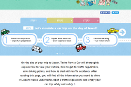 Tabirai Japan Launches Rental Safety Website for Korean Travelers