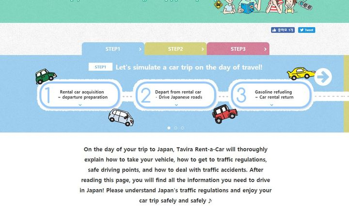 Due to the recent increase in the number of foreign tourists visiting Japan, the number of accidents involving rental cars driven by foreigners is increasing as well. - Screenshot via Tabirai.