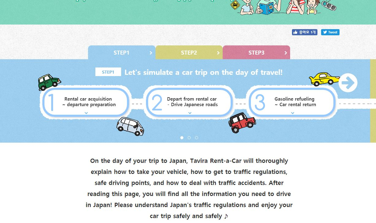 Tabirai Japan Launches Rental Safety Website for Korean Travelers