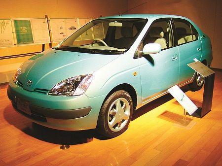 1997 Toyota Prius -