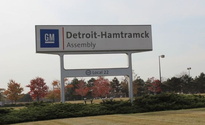 The Detroit-Hamtramck plant will be GM's first fully-dedicated electric vehicle assembly plant. - Photo courtesy of GM.