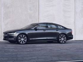 Volvo's Mild Hybrid Powertrain Available on all Models