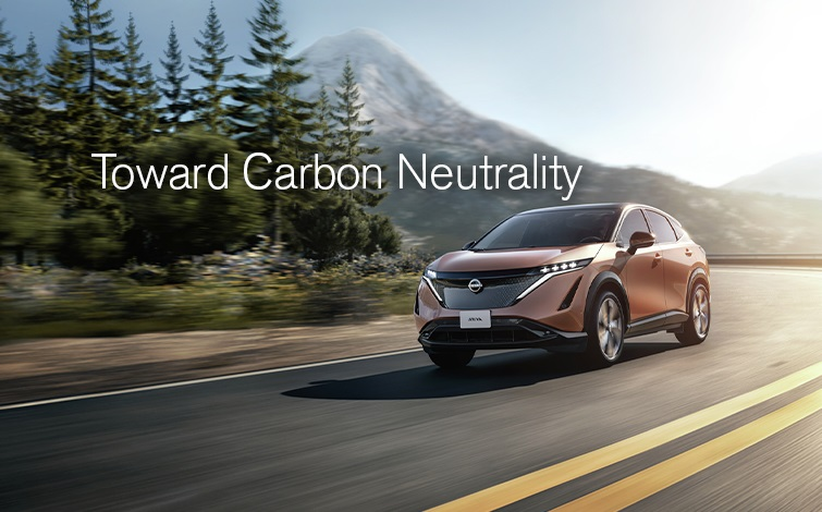 Nissan Plans to Achieve Carbon Neutrality Goal by 2050
