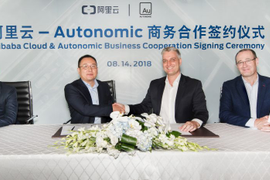 China: Ford Mobility to Benefit Fleets
