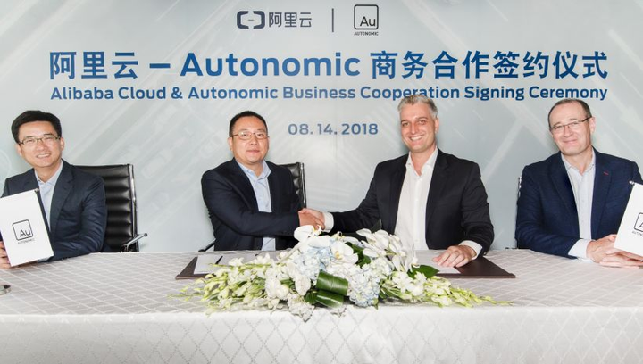 Photo shows (left to right) Simon Hu, president of Alibaba Cloud; Liu Fei, director of Automobile Division, Alibaba Cloud; Gavin Sherry, CEO and co-founder of Autonomic; Peter Fleet, Ford group vice president and president of Ford Asia Pacific, at the signing of the memorandum of understanding.