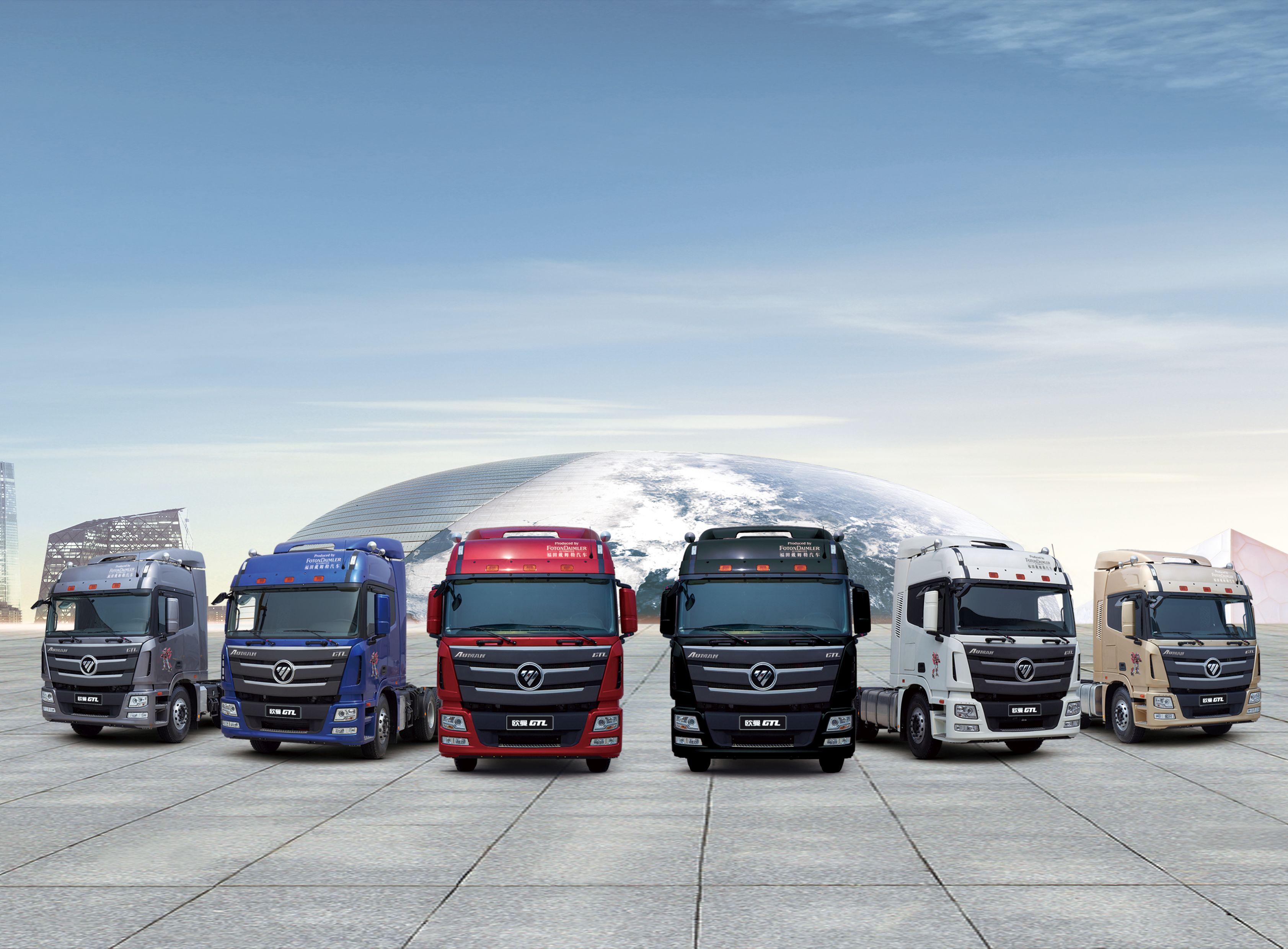 Daimler Celebrates 150,000 China-Produced Trucks