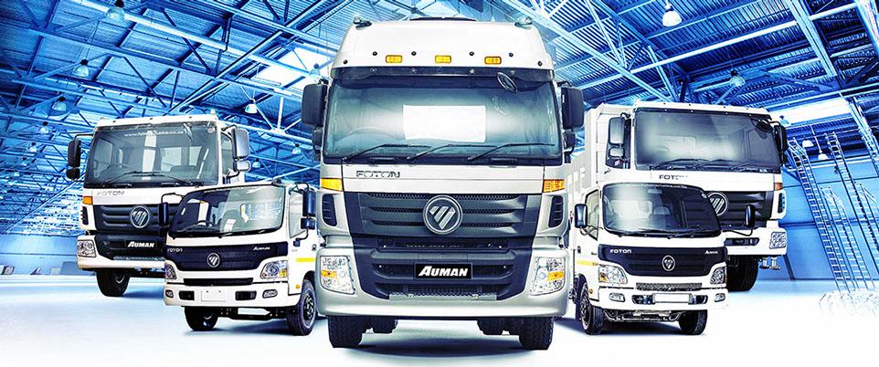 Foton, Cummins Cooperating on China Super Truck Program