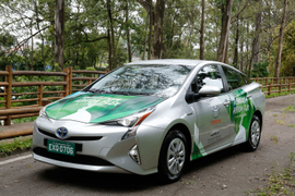 Toyota Unveils Flexible Fuel Hybrid Vehicle for Brazil