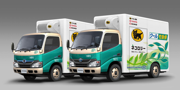 Japanese Delivery Company Begins Trials of Small EV Truck