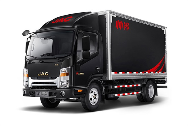 Photo: JAC Motors