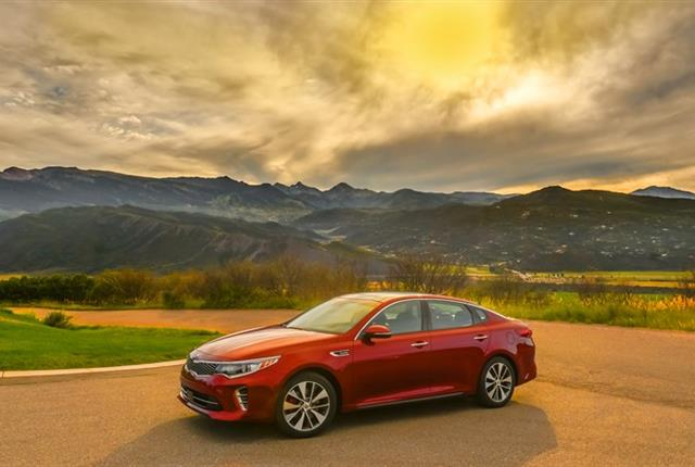 Photo of Kia Optima courtesy of Kia Motors.