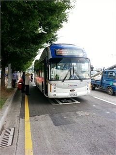 The new Online Electric Vehicle (OLEV) bus can charge wirelessly via a receiver on the bus and power strips embedded in segments of a road's surface.