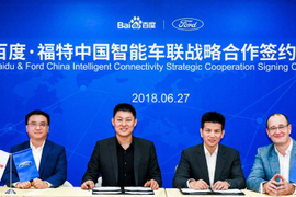 Ford Developing New Mobility Solutions, Infotainment System in China