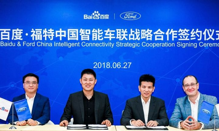 Ford and Baidu signing a letter of intent for future collaboration. Present at the signing were (left to right) Ya-Qin Zhang, president of Baidu; Tan Su, general manager of Baidu's internet of vehicles division; Robert Hou, director of mobility platforms and products, Ford Asia Pacific; Peter Fleet, Ford group vice president and president of Ford Asia Pacific. - Photo courtesy of Ford.
