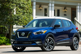 Nissan Releases 2019-MY Fleet Incentives