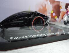 Toyota's FV-2 concept car