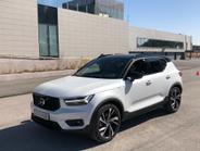 The XC40 is Volvo's first entry in the small SUV segment and debuted in Milan, Italy, on Sept....
