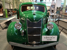 Along with the AA Sedan, Toyota introduced a work truck model, the Toyoda G1.