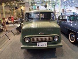 The Toyopet Toyoace SKB was introduced in the mid-1950s.