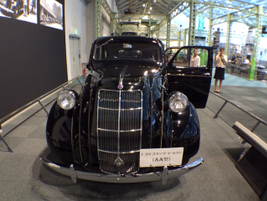 Toyota's first production vehicle, the Toyoda AA Sedan first rolled off the assembly line in...
