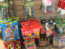 One of the self-serve markets focuses on only offering Japanese food brands.