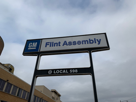 The unveiling was held at the GM Flint Assembly plant. The plant produces 250,00 trucks per year...