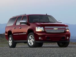 The 10th generation 2012 Suburban added trailer sway control and hill start assist.