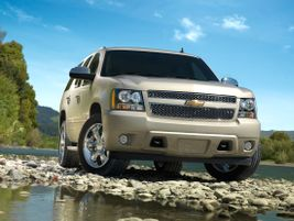 The third-generation 2008 Tahoe offered Hybrid 2mode with two trim levels (HY1 or HY2).