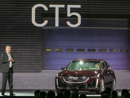 The all-new 2020 Cadillac CT5 compact sedan. The CT5' will offer Super Cruise technology, a...