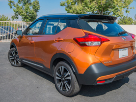 The Nissan Kicks measures169 inches long, 69 inches wide, and 63 inches high.